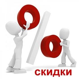 post_skidka